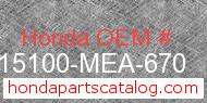 Honda 15100-MEA-670 genuine part number image