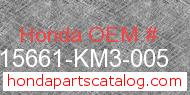 Honda 15661-KM3-005 genuine part number image