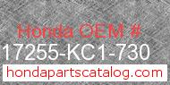 Honda 17255-KC1-730 genuine part number image