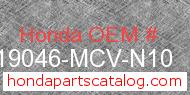 Honda 19046-MCV-N10 genuine part number image