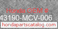 Honda 43190-MCV-006 genuine part number image