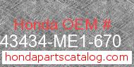 Honda 43434-ME1-670 genuine part number image