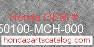 Honda 50100-MCH-000 genuine part number image