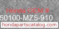 Honda 50100-MZ5-910 genuine part number image