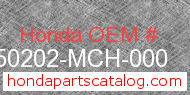 Honda 50202-MCH-000 genuine part number image
