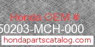 Honda 50203-MCH-000 genuine part number image
