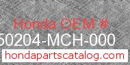 Honda 50204-MCH-000 genuine part number image