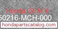 Honda 50216-MCH-000 genuine part number image