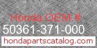 Honda 50361-371-000 genuine part number image