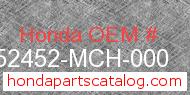 Honda 52452-MCH-000 genuine part number image