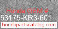 Honda 53175-KR3-601 genuine part number image