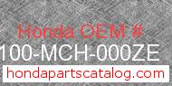 Honda 61100-MCH-000ZE genuine part number image