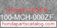 Honda 61100-MCH-000ZF genuine part number image