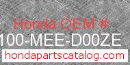 Honda 61100-MEE-D00ZE genuine part number image