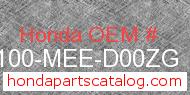 Honda 61100-MEE-D00ZG genuine part number image