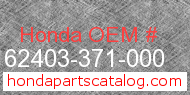 Honda 62403-371-000 genuine part number image