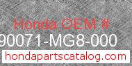 Honda 90071-MG8-000 genuine part number image