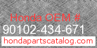Honda 90102-434-671 genuine part number image