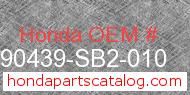 Honda 90439-SB2-010 genuine part number image