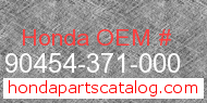 Honda 90454-371-000 genuine part number image
