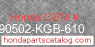Honda 90502-KGB-610 genuine part number image