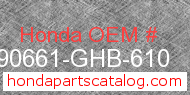 Honda 90661-GHB-610 genuine part number image