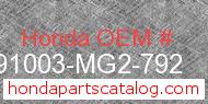 Honda 91003-MG2-792 genuine part number image