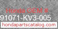 Honda 91071-KV3-005 genuine part number image