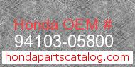 Honda 94103-05800 genuine part number image