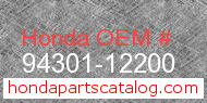 Honda 94301-12200 genuine part number image