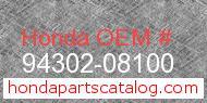 Honda 94302-08100 genuine part number image
