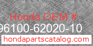 Honda 96100-62020-10 genuine part number image