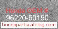 Honda 96220-60150 genuine part number image