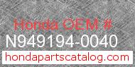 Honda N949194-0040 genuine part number image